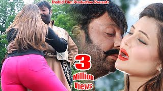 Shahid Khan, Jiya Butt, Sitara Younas - Pashto HD film RAJJA Mina Free Warkawoom