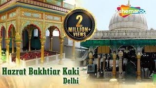 Hazrat Qutbuddin Bakhtiar Kaki Dargah - Delhi - Ziyarat & History - Ibaadat