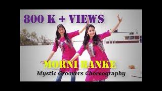 Morni Banke | Guru Randhawa | Bhangra Choreography