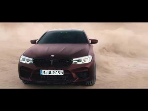 2018 BMW M5 Film Trailer