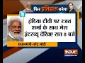 Download PM Modi tweets promo of the exclusive interview with India TV MP3,3GP,MP4