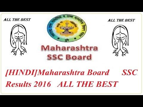 [HINDI]Maharashtra Board SSC Results 2016  MSBSHSE