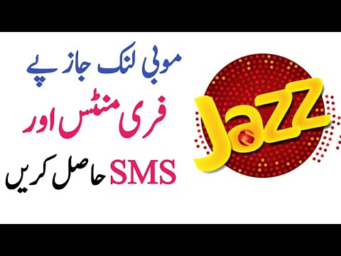 Jazz Free Minutes And Sms Code 2018