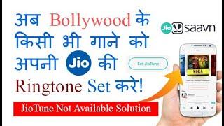 jio saavn new app Videos - 9tube tv