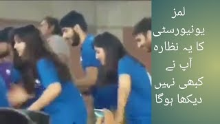 Is this LUMS UNIVERSITY? You won't believe your eyes |LIFE AT LUMS|