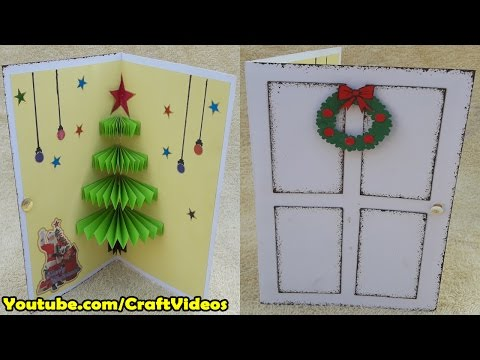 How to make 3D Christmas Pop Up Card | Christmas Cards For Kids