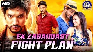 सामन्था (2021) New Released Full Hindi Dubbed Movie | Romantic Action Movies 2021 Superhit Movie