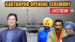 Kartarpur Corridor COMPLETE Opening Ceremony | 9 November 2019