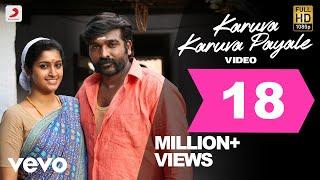 Karuppan - Karuva Karuva Payale Tamil Video | Vijay Sethupathi | D. Imman
