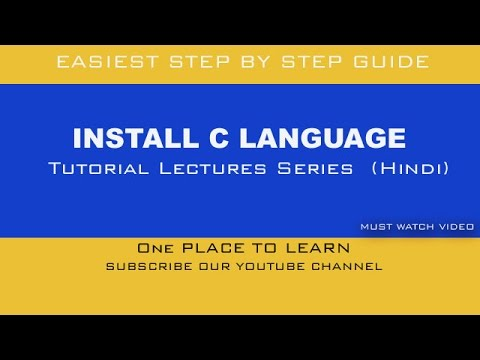 How to install C language/software  in Windows 7, 8, 8.1, 10