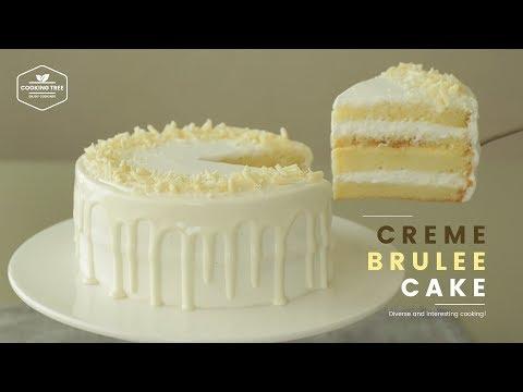 바닐라 크렘브륄레 생크림 케이크 만들기 : Vanilla Creme brulee Cake Recipe - Cooking tree 쿠킹트리
