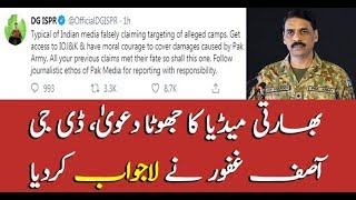 DG ISPR shows the mirror to Indian media