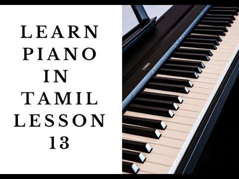 learn piano in tamil lesson 13