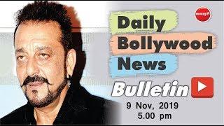 Sanjay Dutt l Sanju l Bollywood News l Live News l Bollywood News in Hindi l 9 November 2019 l 5 PM
