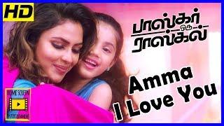 amma i love you songs