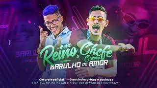 MC REINO E MC CHEFE CORINGA - BARULHO DO AMOR