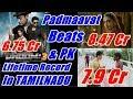 Padmaavat Beats PK And Dhoom 3 Lifetime Record In 1 Week In Tamilnadu