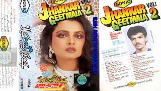 Sonic Jhankar Geet Vol 2 Old Indian Songs