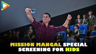 Akshay Kumar hosts Special Screening of Mission Mangal for School Kids at Inox | Candid Moment