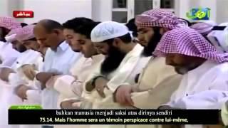 Jamaah menangis - Surat AL-QIYAMAH(Syeikh Idris Abkar)