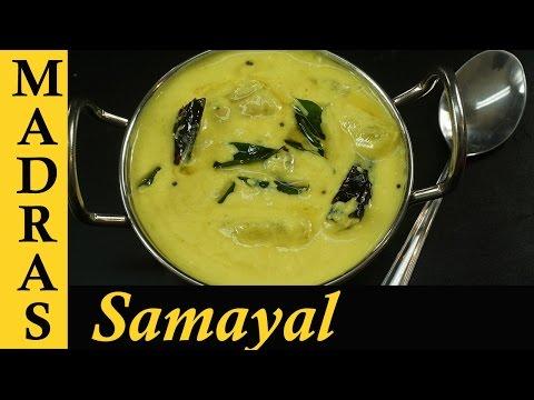 More Kulambu in Tamil / Mor Kuzhambu Recipe in Tamil / Kulambu varieties in Tamil