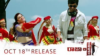 Raja The Great Trailer 1 - Releasing on 18th October - Ravi Teja, Mehreen Pirzada