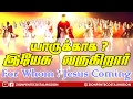 Download TPM Messages | FOR WHOM ? Jesus Coming | Bible Studies | Pas.Durai | Tamil | English MP3,3GP,MP4
