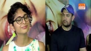 Kiran Rao To sing a Marathi Song | Aamir Khan | Paani Foundation | 2017