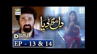 Dil Mom Ka Diya Episode 13 & 14 – 9th October 2018 - ARY Digital Drama