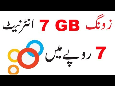 Zong 7GB Internet in Rs: 7 Only