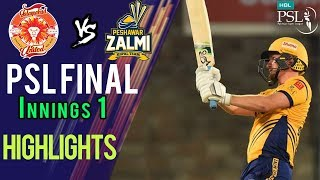 Highlights Innings 1 | Peshawar Zalmi Vs Islamabad United  | Final | 25 March | HBL PSL 2018