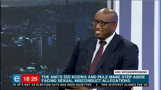 ANC Spokepersons Pule Mabe and Zizi Kodwa have voLuntarily stepped aside