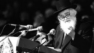 "#x202b;הרועה - מרן רבנו הגדול הרב אלעזר מנחם מן שך זיע""א.#x202c;lrm;"