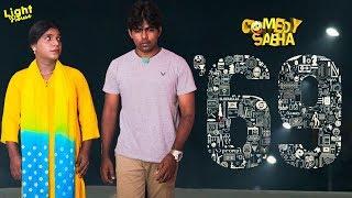 69   96 Movie Spoof   Comedy Sabha   Light House