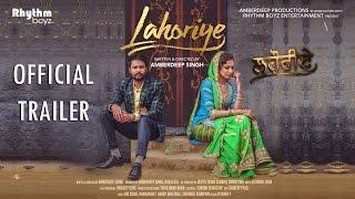 Lahoriye | Amrinder Gill | Sargun Mehta | Movie Releasing on 12th May 2017