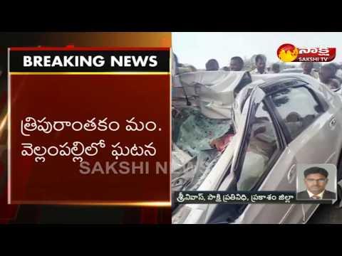 4 Killed,Road Accident in Prakasam District | రోడ్డు ప్రమాదం.. గర్భిణీ సహా నలుగురు మృతి..