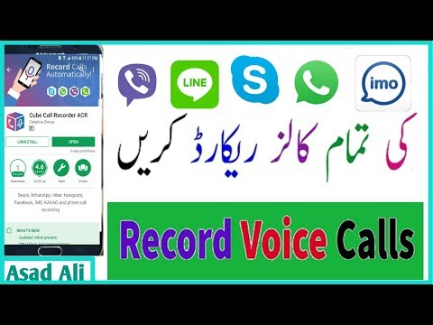 Record All Voice Videos Calls Skype ImO Viber Whatsaap and Phone Recording 2018 New Video