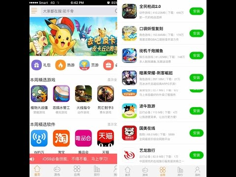Download/install Apps Games Paid Free (No jailbreak) iOS 9.3.5/10.1/10.1.1 without Cydia no Apple ID