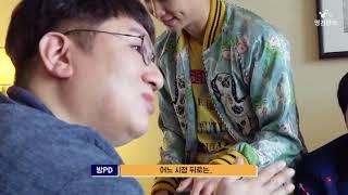 Download How Hitman Bang & BTS (방탄소년단/防弾少年団) Love Each Other | #HitmanBangDay Video