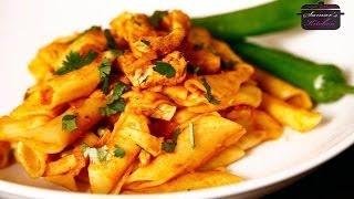 Byriani Pasta - برياني باستا الدجاج من مطبخ سمر