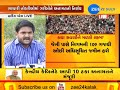 Download Hardik Patel talked with media on 10% reservation to economically backward upper class MP3,3GP,MP4