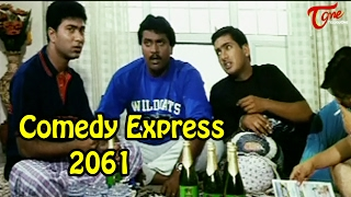 Comedy Express 2061 | Back to Back | Latest Telugu Comedy Scenes | #ComedyMovies