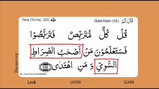 Learn Quran In English, SURAH 020 TAHA  word to word translation