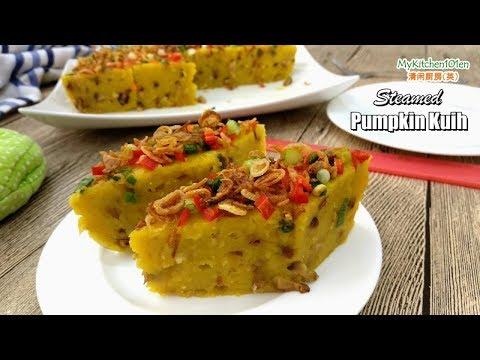 Steamed Pumpkin Kuih | MyKitchen101en