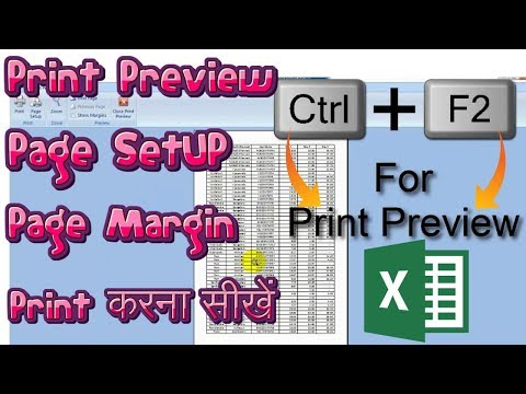 HOW to print Excel Document in ONE PAGE│workbook printing│EXCEL PRINT with Lines in HINDI