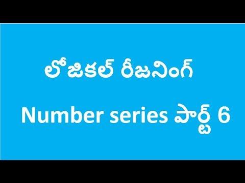 Logical reasoning in telugu part 7