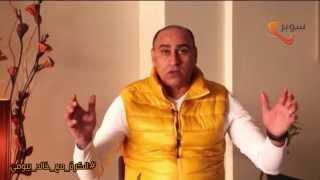 الكرة مع خالد بيومي - حلقة خاصة يرد من خلالها على أسئلة المغردين  2