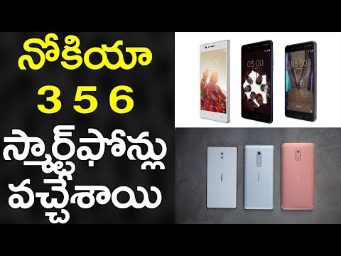 WOW! Nokia 3 5 6 Smart Phones to Be Available in the Market   Latest Smart Phones   VTube Telugu