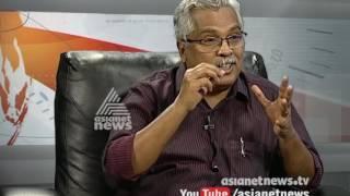 Binoy Viswam | ബിനോയ് വിശ്വം  | വിദേശ വിചാരം | 28 Jan 2017