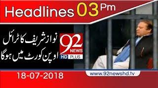 News Headlines   3:00 PM   18 July 2018   92NewsHD